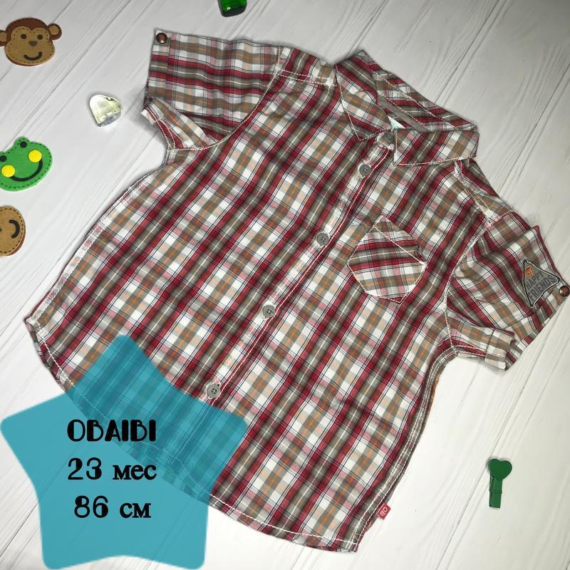 Рубашка obaibi