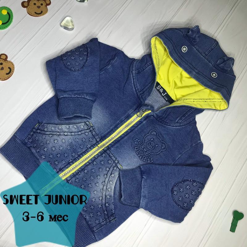 Акция!!! -10% -15% -20% костюм sweet junior