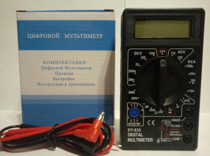 Цифровой мультиметр (тестер) DT-832 со звуковой прозвонкой