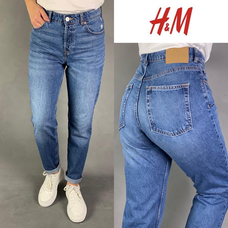 Джинсы момы бойфренды  высокая посадка mom мом jeans h&m.