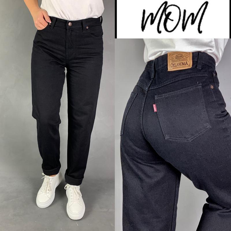 Джинсы момы базовые  высокая посадка mom мом jeans oklahoma.