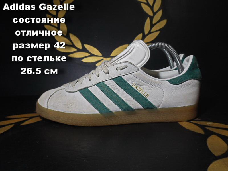 Adidas gazelle кроссовки размер 42