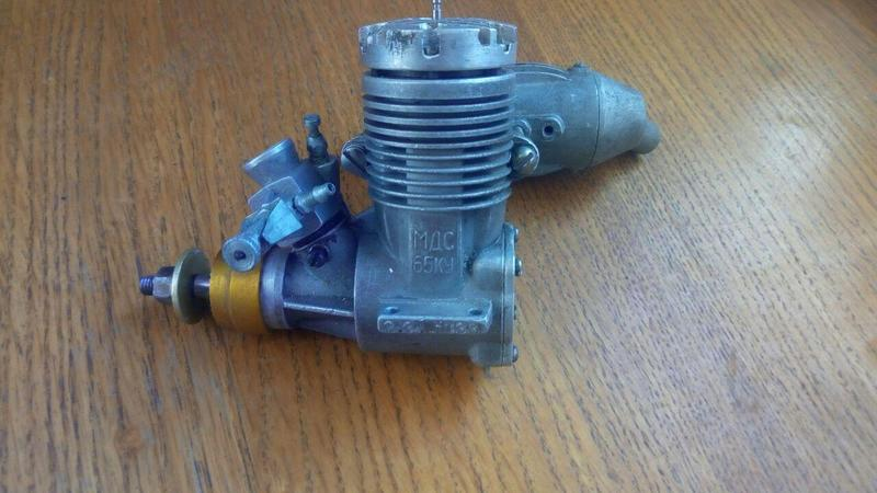 Микродвигатель МДС 6.5 КУ - Фото 3