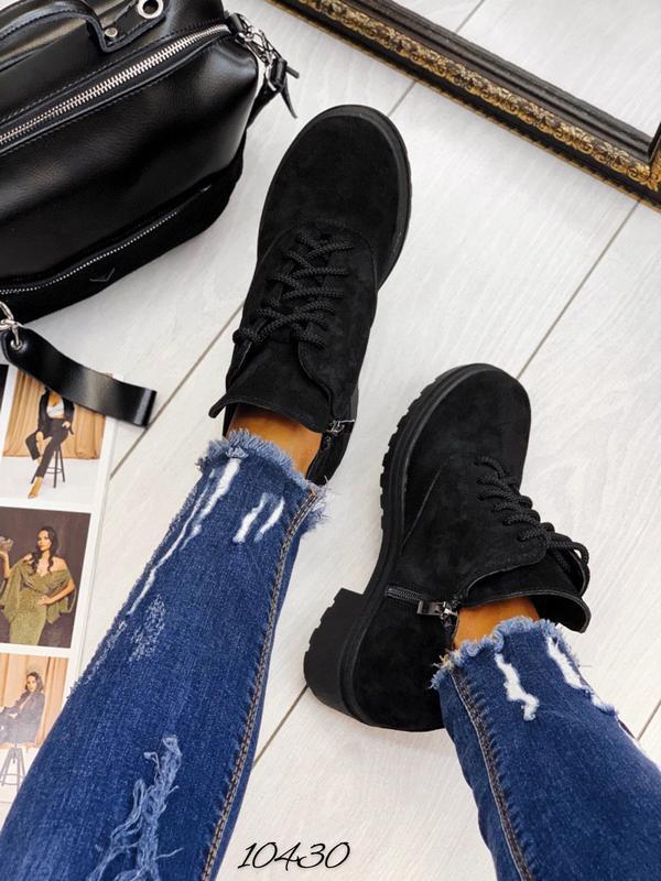 Ботинки зимние - Фото 2