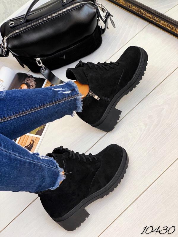 Ботинки зимние - Фото 5