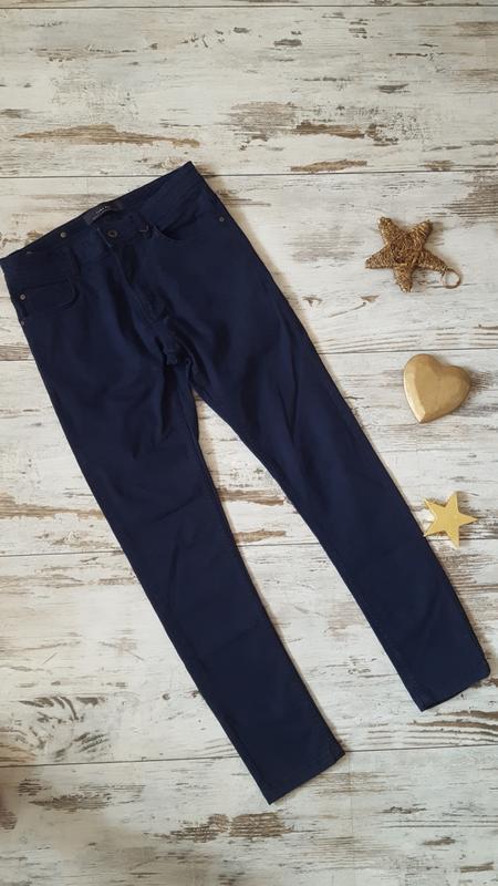 Плотные зауженные джинсы скины штаны