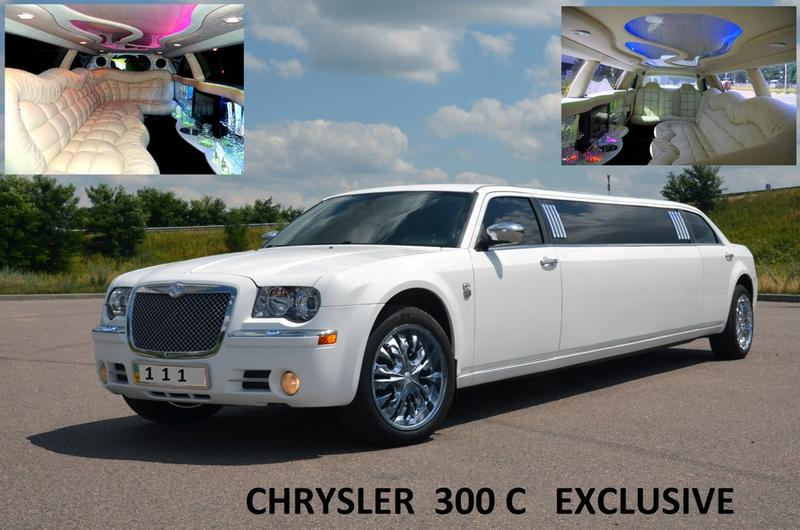 Лимузин Крайслер С 300 (Exlusive) - Фото 2