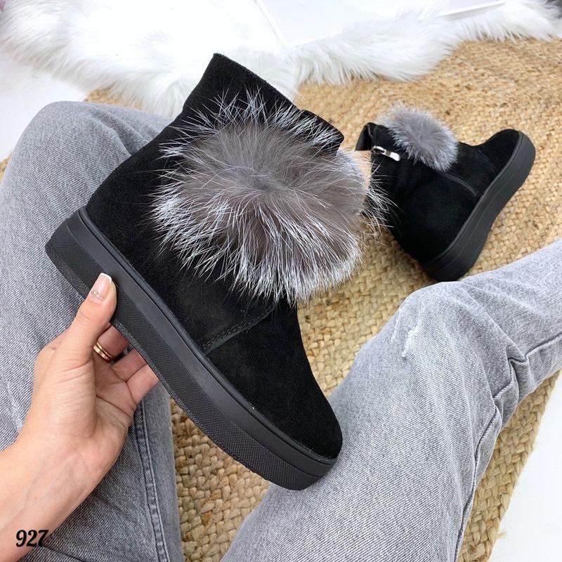 Зимние натуральные ботинки с опушкой 36,38-40р код 927