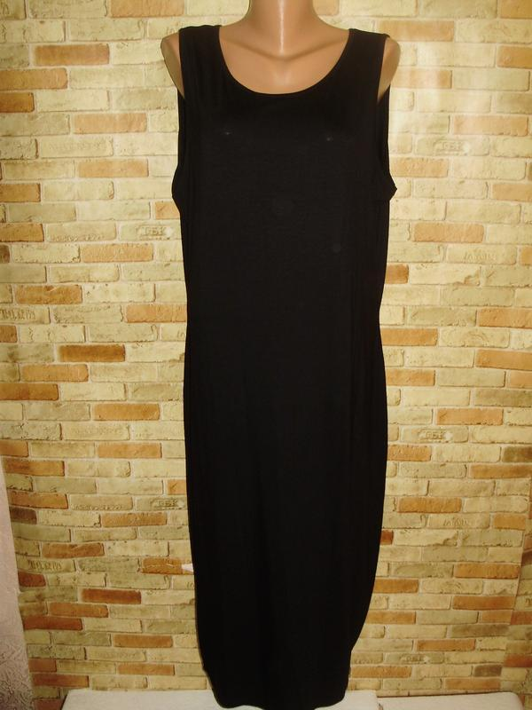 Базовое трикотажное платье сарафан 20/54-56 размера