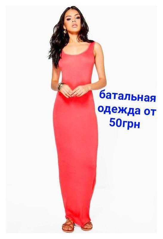 Платье сарафан в пол вискоза