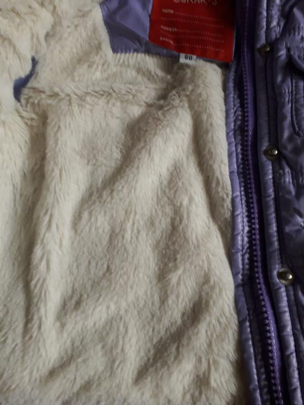 Демисезонная курточка - Фото 3
