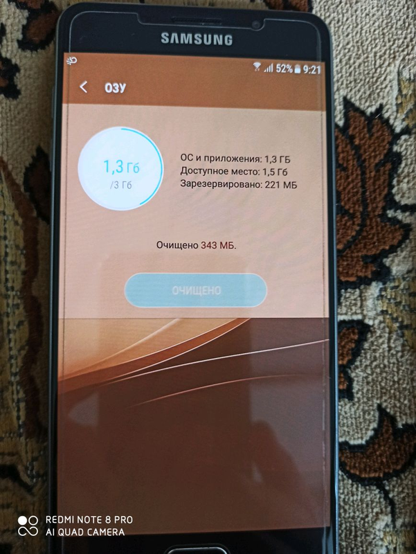 Продам Samsung galaxy A7 - Фото 2