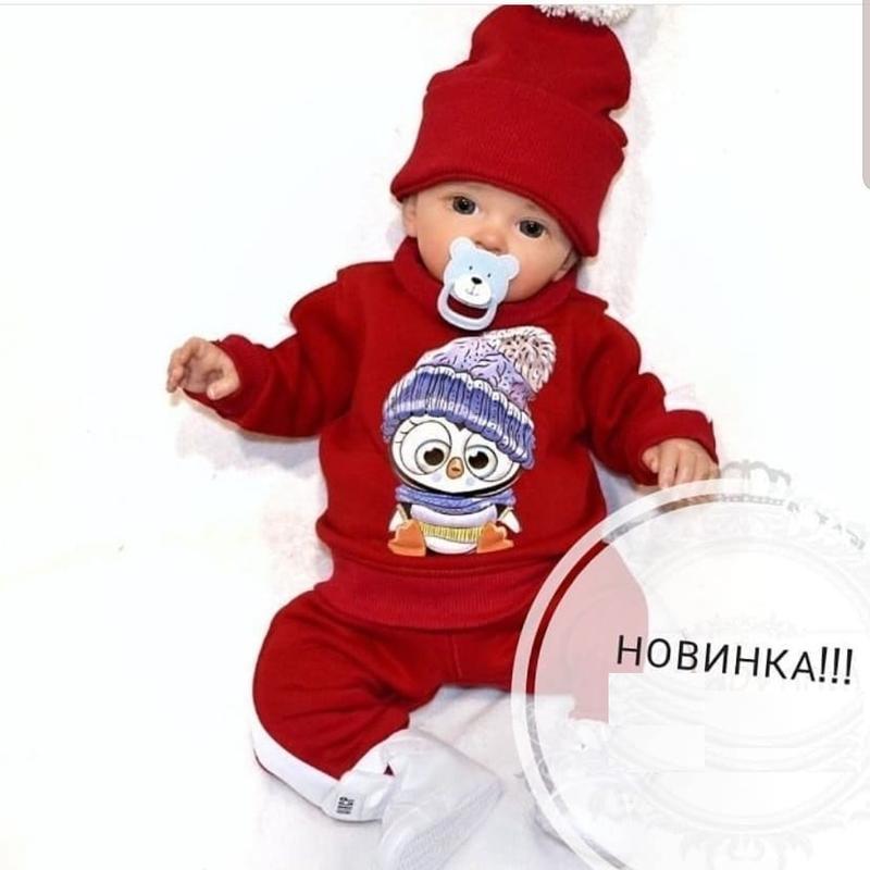 Костюм + шапка