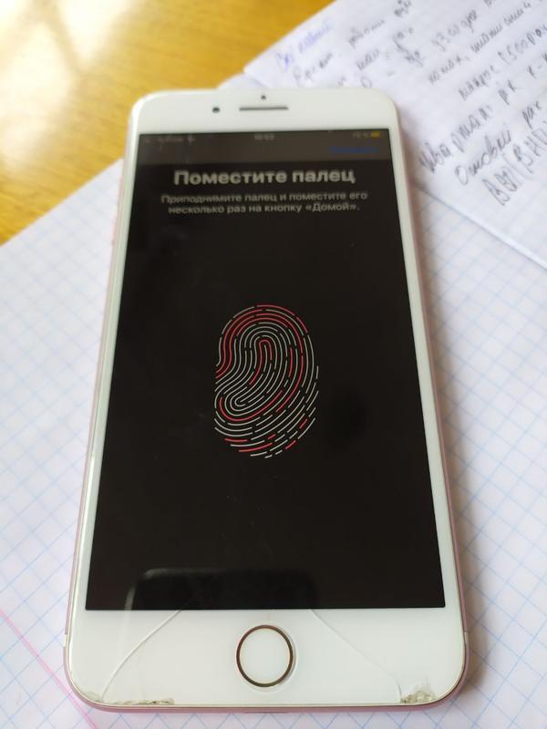 Iphone 7 plus на 32 gb