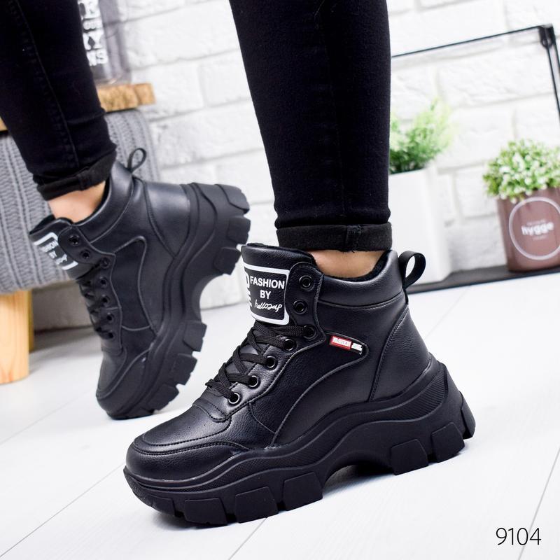 ❤ женские черные зимние  ботинки сапоги ботильоны на меху ❤