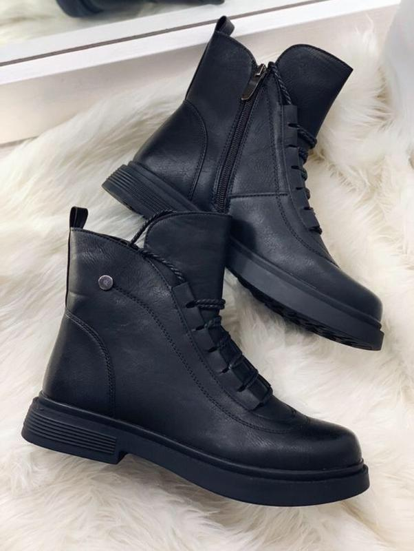 Ботинки на низком ходу(зима)