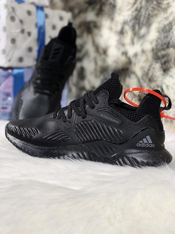 Кроссовки adidas alphabounce чёрные (демисезонные)