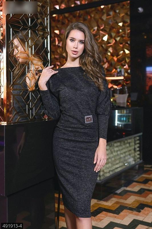 Шикарный костюм юбка кофта ангора софт