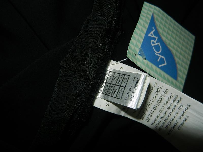 48/l*nabaiji*оригинал плавки шорты черные новые - Фото 5
