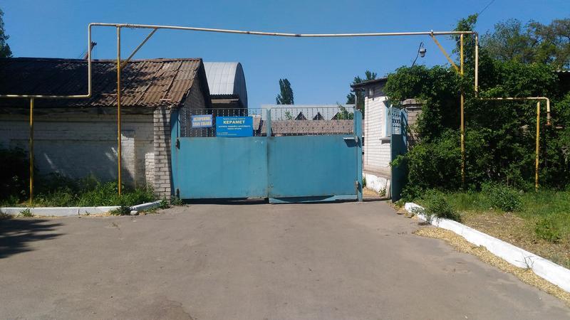 Продажа земельного участка в черте города Cеверодонецк - Фото 2