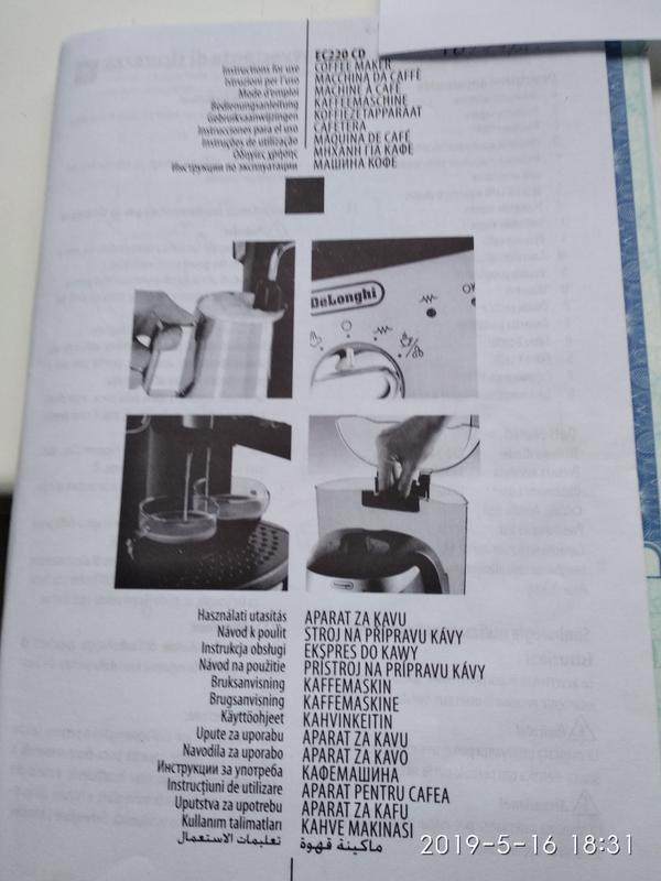 Кофеварка /кофемашина DeLonghi EC220 CD - Фото 5
