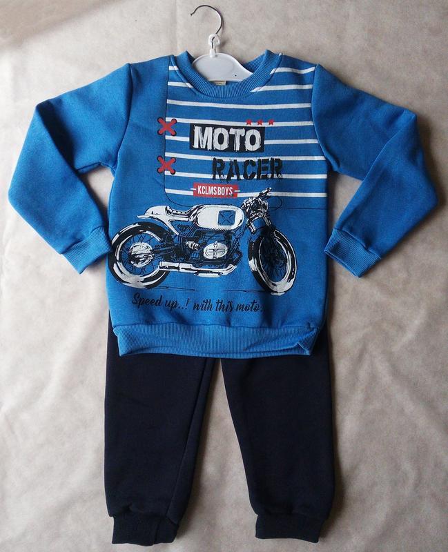 Детский теплый костюм на мальчика