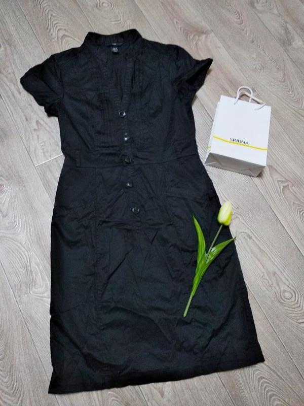 Классическое повседневное платье сарафан на пуговицах