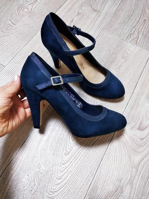 Очень удобные мягенькие туфли под замшу
