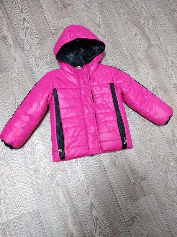 Куртка курточка дутик осенняя на флисе и синтепоне одягайко