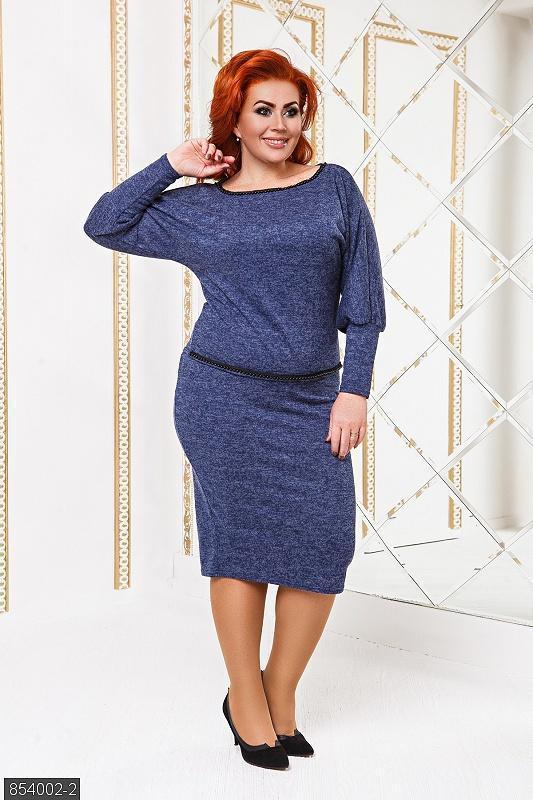 Шикарный костюм юбка кофта ангора софт большие размеры