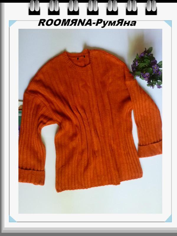 Свитер джемпер пуловер большой размер оранжевый яркий