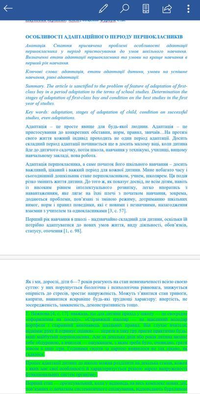 Набираю тексты, грамотно и качественно, на украинском и на рус...