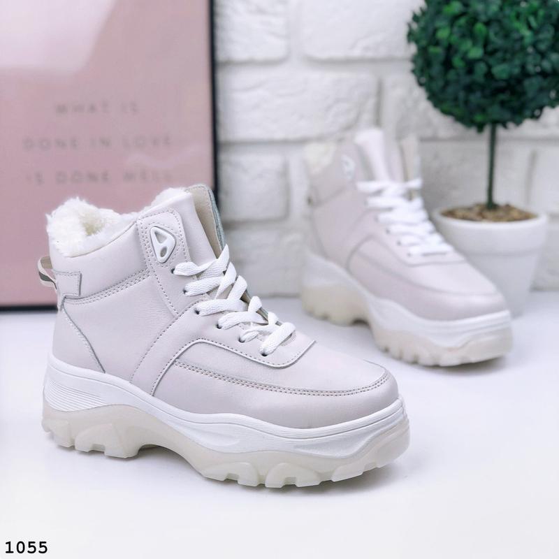 Стильные зимние бежевые кроссовки