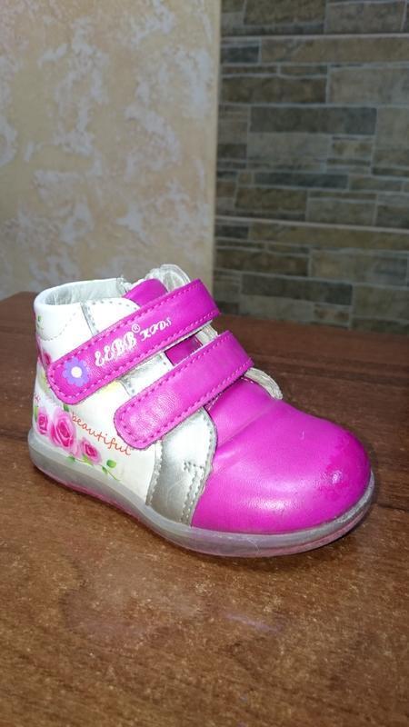 Ботинки еевь демисезонные для девочки