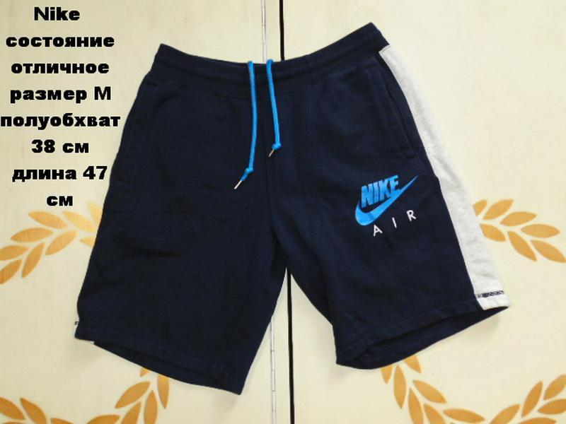 Nike шорты спортивные размер м