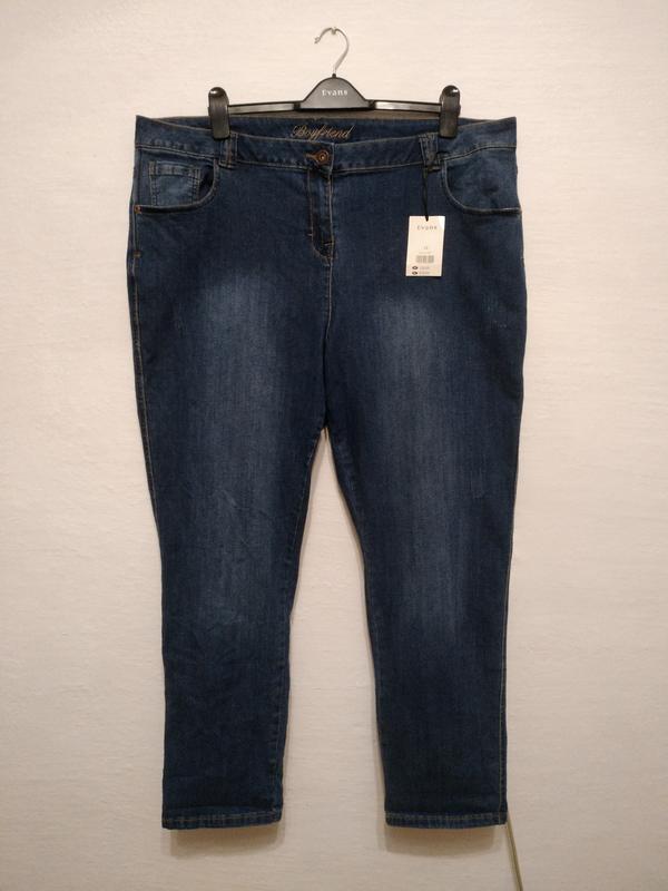 Стильные модные джинсы большого размера