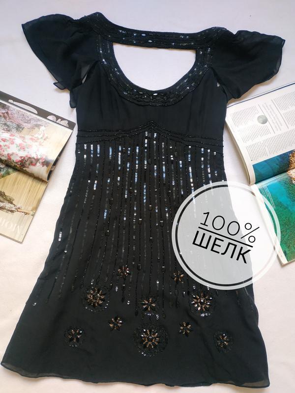 Роскошное вечернее платье с пайетками из натурального шелка на...
