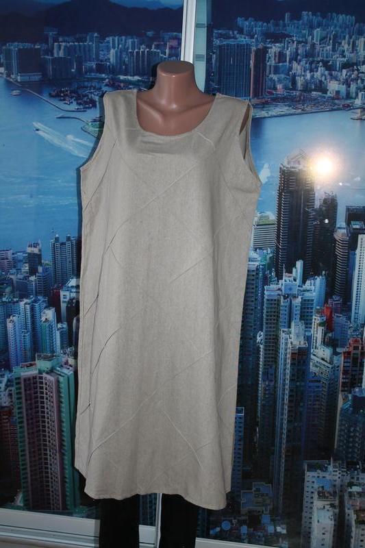Натуральное платье ромбы