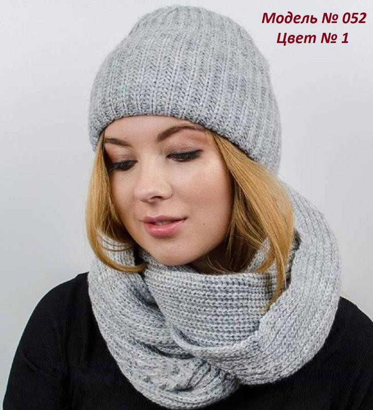 Зимний комплект, вязаная шапка и вязаный снуд, хомут - Фото 4