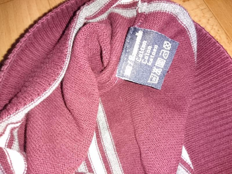 Свитер мужской бордовый в бело серую полоску - Фото 3
