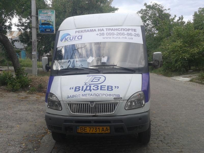 Реклама на транспорте,брендирование авто