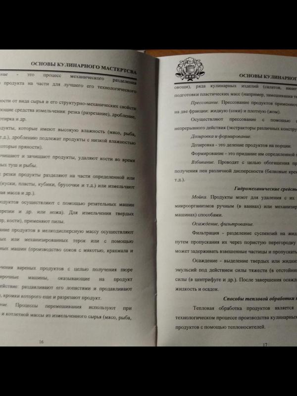 Написание текстов и статей. - Фото 3