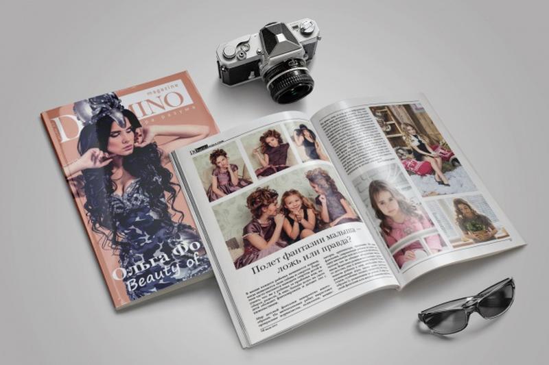 Верстка вашего журнала