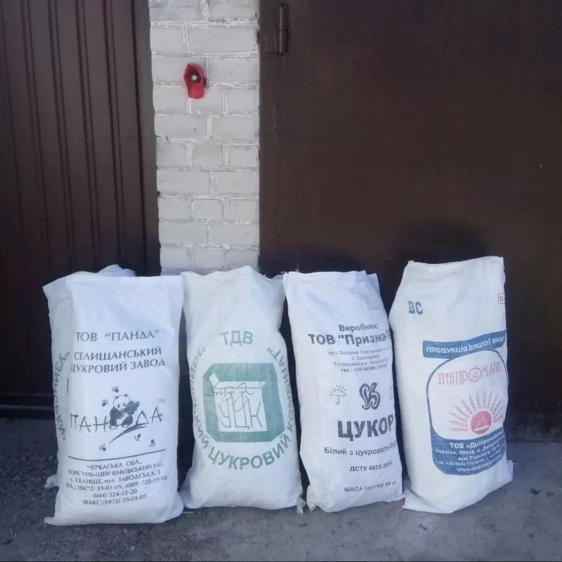 Мешки бу под строй мусор