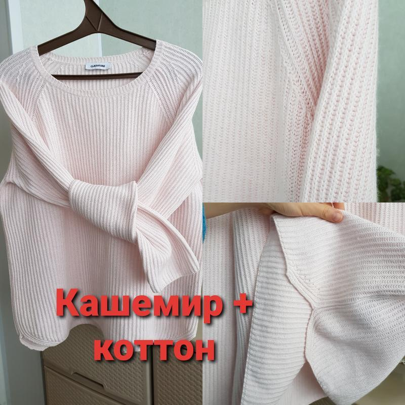 Теплый нежно-розовый джемпер реглан кашемировый свитер с разре...