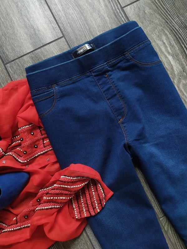 Базовые джинсы скинни джеггинсы с высокой посадкой талией