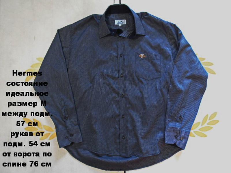 Hermes рубашка размер м