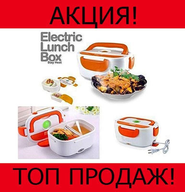 Lunch box с подогревом от розетки 220 Вт