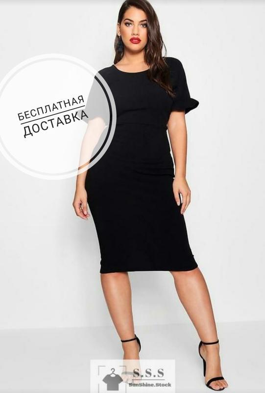 Стильное , базовое , черное платье миди батал boohoo