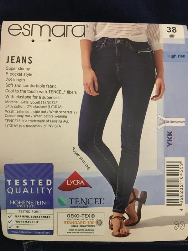 Стильные джинсы р.36-38 на высокой посадке см. замеры